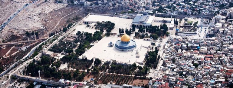 טיסות חווייתיות בירושלים – להמריא מעל עיר הקודש