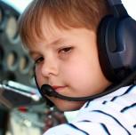 טיסה בשמי הארץ לילדים